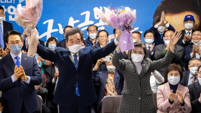South Korean Election Results of the election