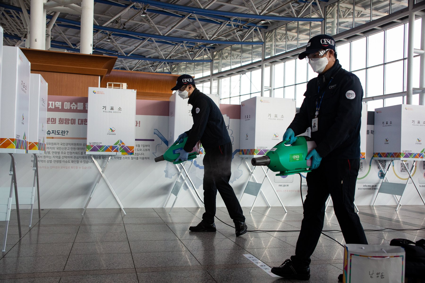 Preparations of parties in South Korean election