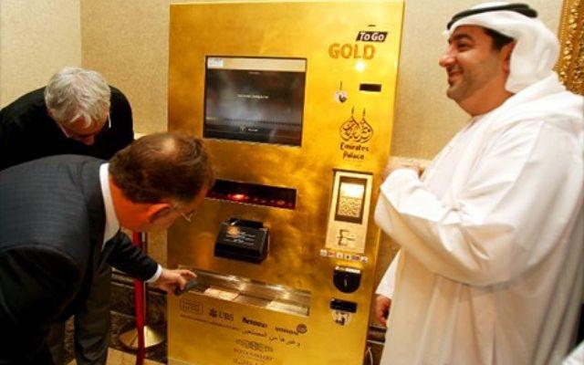 Golden ATM Dubai